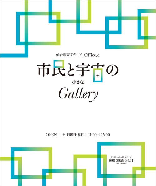 event_gallery1810.jpg