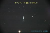 080728C2008J1.jpg