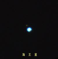 080910neptune.jpg
