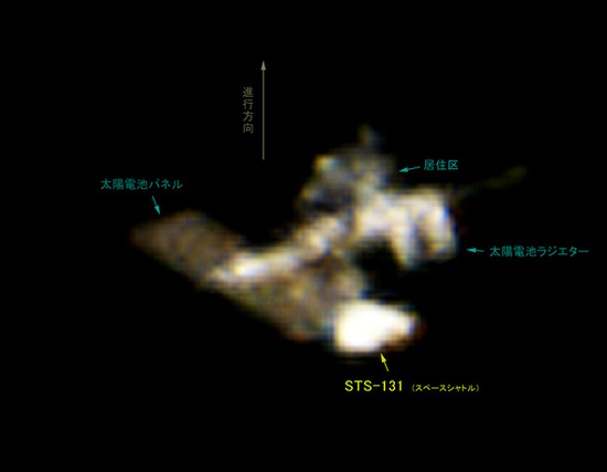 100410_ISS.jpgのサムネール画像