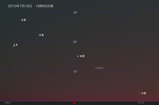 100716_1950planets2.jpg