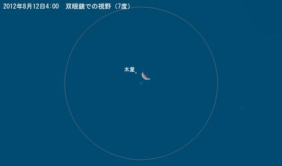 12081204moon_ju_up.jpg