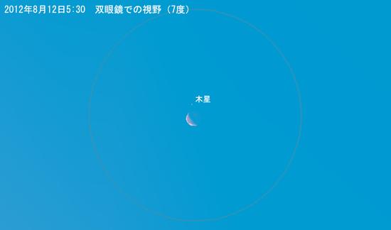1208120530moon_ju_up.jpg