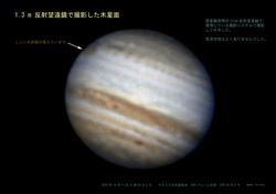 20101011Ju_1.3mNSF-HP.jpg