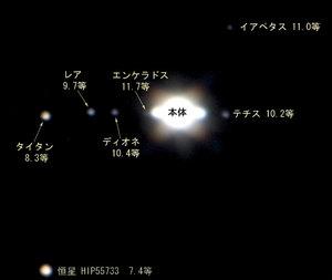 081115sat_moon1.jpg