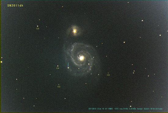 M51RBG20110617.jpg