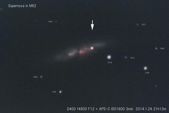 M82sn3m140124_2113.jpg