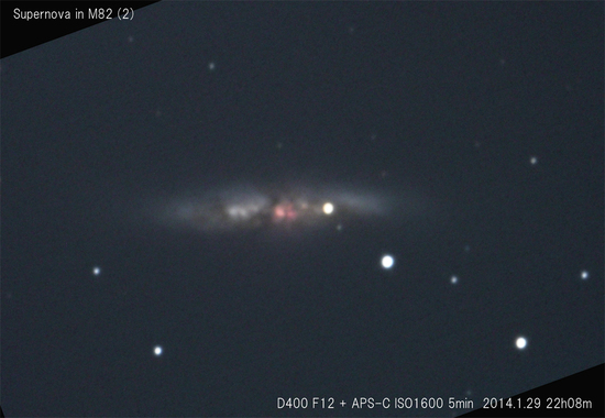 M82sn5m140129_22h08m.jpg