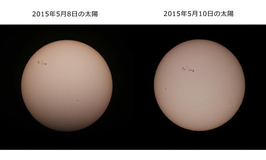 20150508_0510_sun.jpg