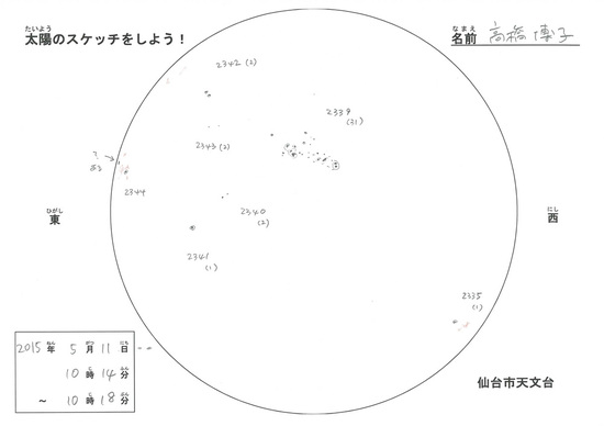 20150511_sunsketch.jpg