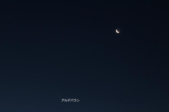 150712moon_al.jpg