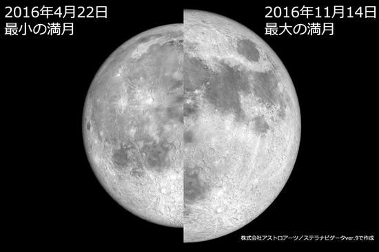 20160422_moon.jpg