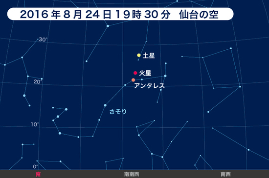 20160531_kasei2.jpg