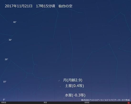201711211715_1000pix.jpg