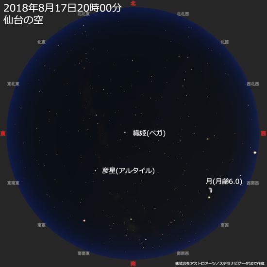 20180817_tanabata.jpg