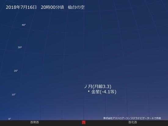 201807162000_v.JPG