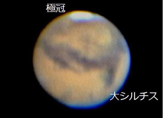 20030822mars(文字入り).jpg
