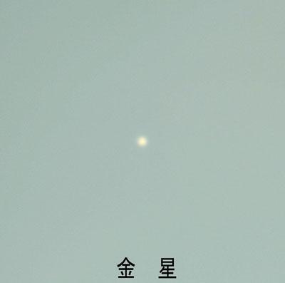 080712venus_s.jpg