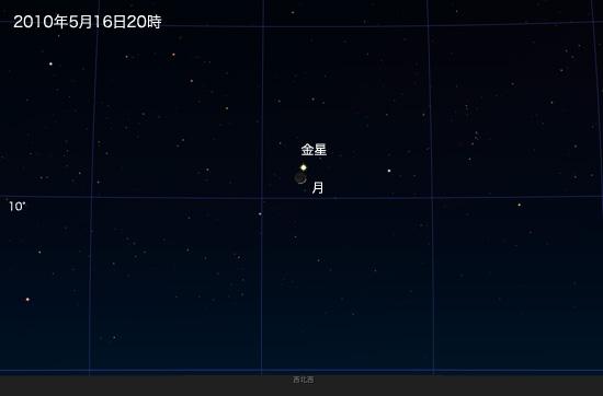 100516venus_moon.jpg
